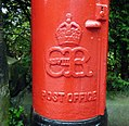 King Edward VIII Pillar Box, Comely Park, Dunfermline 02.jpg