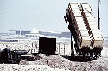 King Fahd International Airport - Patriot Missile Battery.JPG