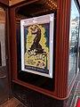 King Kong at the AFI 04.jpg