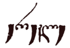 King erekle's signature.png