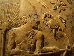 Upper Egypt - Image: Kingscorpion