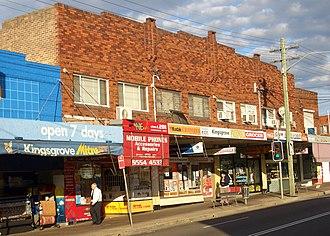 Kingsgrove, New South Wales - Kingsgrove Road (north)