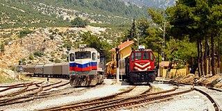 Hacıkırı railway station