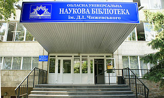 Kropyvnytskyi Region Universal Research Library library