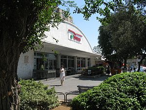 Kiryat HaYovel supermarket bombing - The attack site, 2009