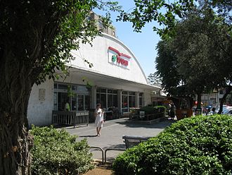 Kiryat HaYovel - The entrance to the Kiryat HaYovel supermarket, where Akhras detonated the bomb and killed 2.