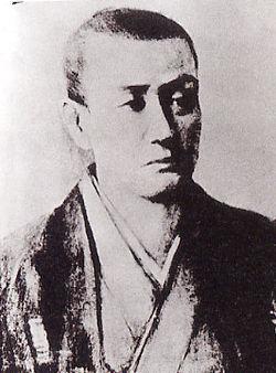 清河八郎 - ウィキペディアより引用