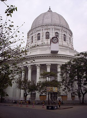 General Post Office, Kolkata - Image: Kolkata GPO1