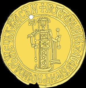 Konstantin Tih - Image: Konstantin Asen gold seal
