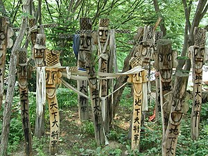 Jangseung - Image: Korean.Folk.Village Minsokchon 15