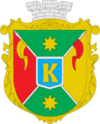 Coat of arms of Котельва