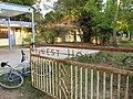 Kowanyama GuestHouse Nov08.jpg