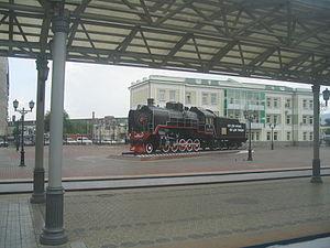 Krasnoyarsk railway station on the trans-Siberian railway with an antique train on the platform