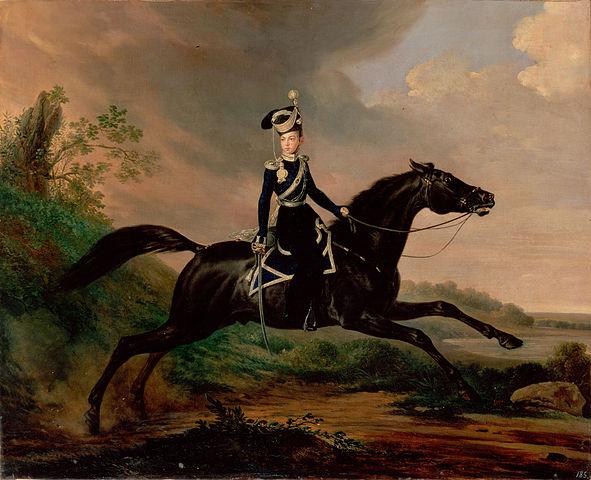 Портрет Александра Николаевича в юности