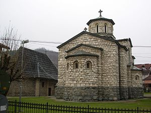 Church of Holy Ascension, Krupanj - Church of Holy Ascension