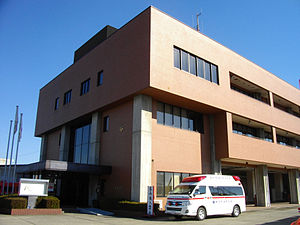 Kumagaya City Fire Department.JPG