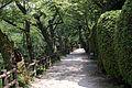 Kurayoshi Utsubuki park08s4592.jpg