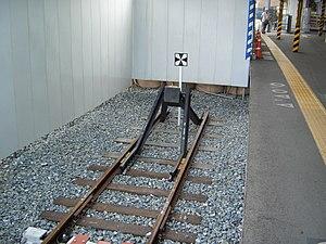 Kurumadome, Nara, West Japan Railway, 20080802.jpg
