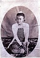 Kyaukyit htake khaung tin daughter of mindon.jpg