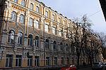 Kyiv, Puhachova str. 12.JPG
