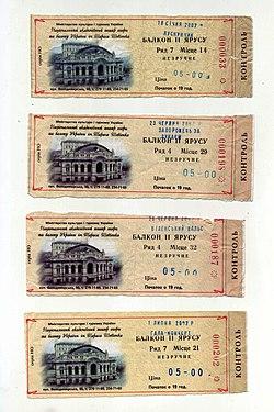 Kyiv Opera tickets 2007 (16264583247).jpg