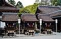 Kyoto Shimogamo-jinja Innerer Hof 4.jpg