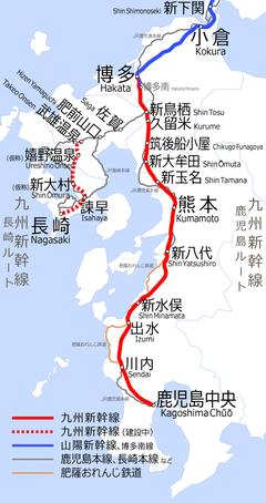 Kyushu Shinkansen - Wikipedia on dublin rail map, australia rail map, seoul rail map, ibaraki rail map, new york rail map, korea rail map, china rail map, india rail map, tokyo rail map, france rail map, jr rail map, vienna rail map, japan rail map, england rail map, ireland rail map, istanbul rail map, edinburgh rail map, osaka rail map, europe rail map, spain rail map,