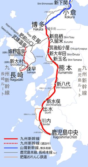 Kyushu Shinkansen - Image: Kyushu Shinkansen map Kagoshima route and Nagasaki route