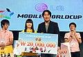 LG전자, '모바일 월드컵' 한국대표 선발 (4939388039).jpg