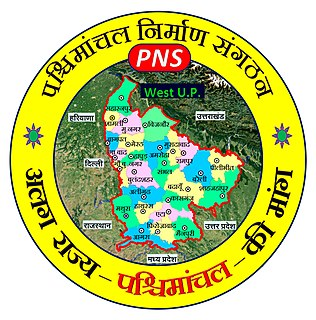 Harit Pradesh Proposed state in India