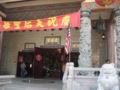 La-chinatown-buddhisttemple.JPG
