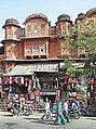 La ville de Jaipur (8486472227).jpg
