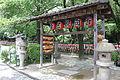 Laika ac Zōjō-ji Temple (7571528016).jpg