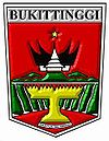 Official logo of Kutha Bukittinggi