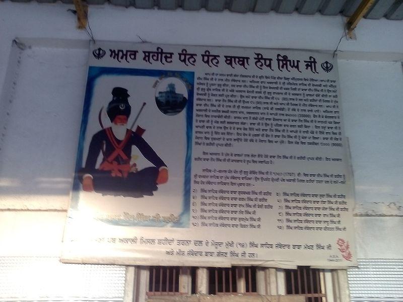 File:Langer Ghar- Baba Naudh Singh Ji-1.jpg