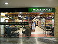 Langham Place Market Place by Jasons 2007.jpg