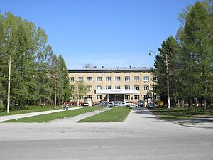 Lavrentyev Institute of Hydrodynamics.jpg