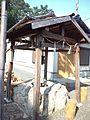 Le Temple Shintô Futagawa-hachiman-jinja - Le puits à eau.jpg