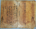 Letter by Heo Mok-1624.jpg