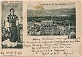 Letter from Boris Drangov to Rayna Drangova 15 August 1903.jpg