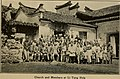 Letters from the Far East (1919) (14595551508).jpg