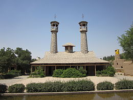 Wooden Mosque of Nishapur