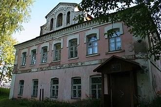 Likhoslavl - Karelian National Museum in Likhoslavl
