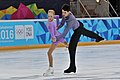 Lillehammer 2016 - Figure Skating Pairs Short Program - Alina Ustimkina and Nikita Volodin 6.jpg