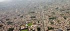 Центральная площадь Лимы