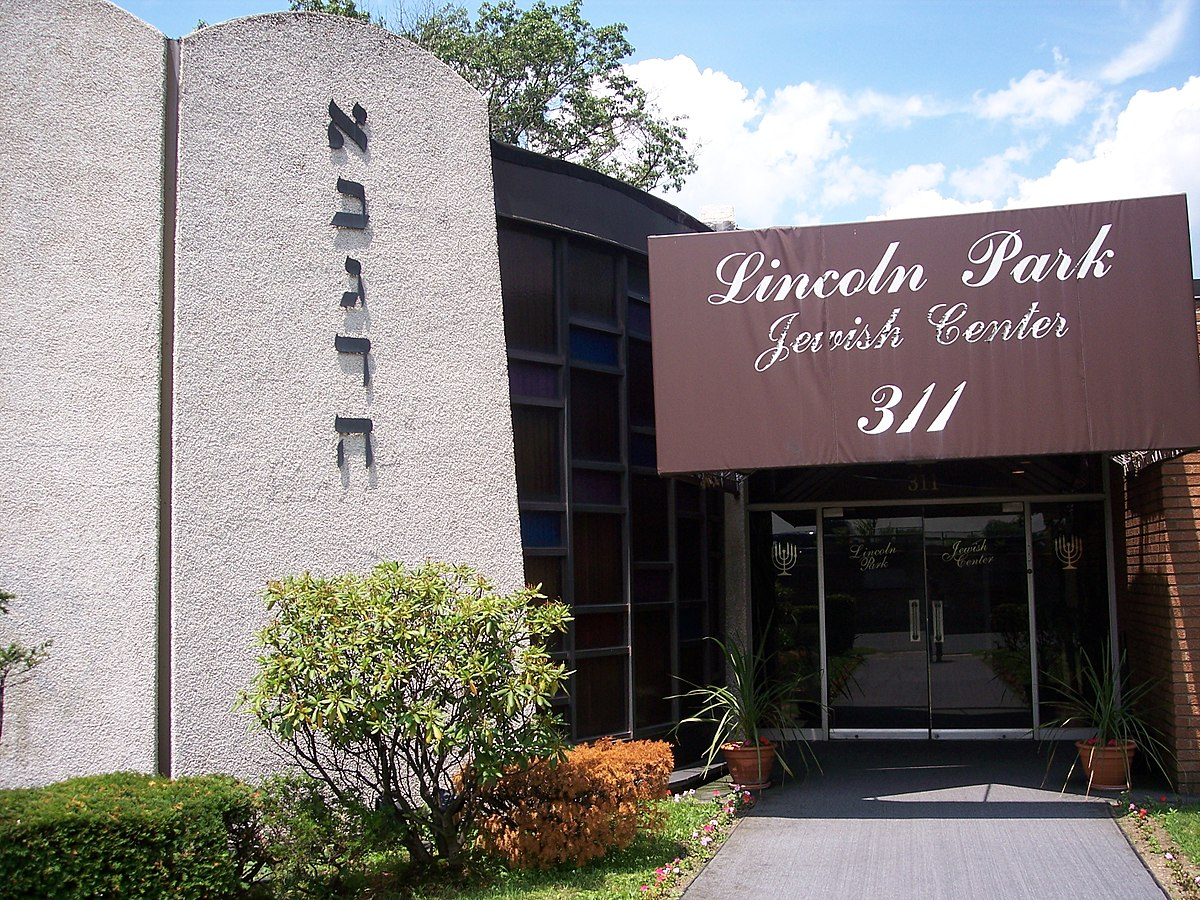 jewish singles in lincoln park The jewish chicago synagogue & worship directory: lincoln park found in the synagogue & worship directory or the other jewish chicago resource directores.