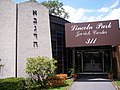 Lincoln park jewish center yonkers.jpg