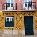 Lisboa, Portugal - panoramio (42).jpg