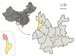 Location of Gongshan County (pink) and Nujiang Prefecture (yellow) within Yunnan province of China