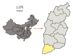 Location of Yuncheng City jurisdiction in Shanxi